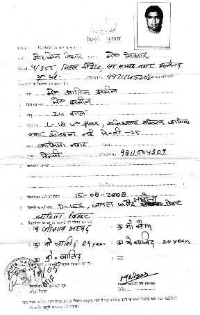 Tenant Verification Form Of The Flat 108, L 18, Batla House. Note The  Police Stamp On The Left Corner.